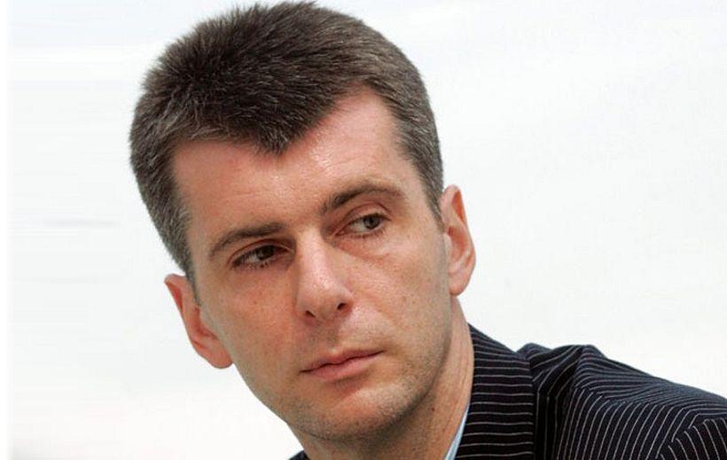 Секс с прохоровом михаил дмитриевич