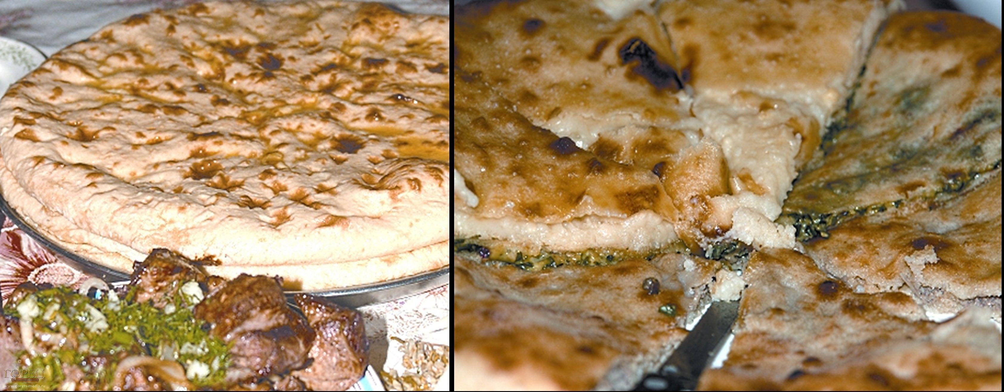 Осетинские пироги со свекольными листьями рецепты пошагово