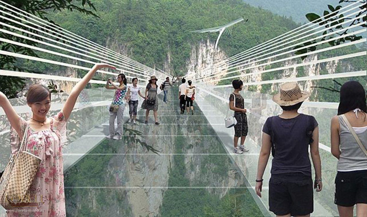 Прозрачный мост гифка